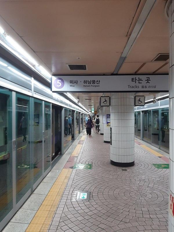 Sangil-dong station - Wikipedia