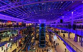 Авиапарк — Википедия