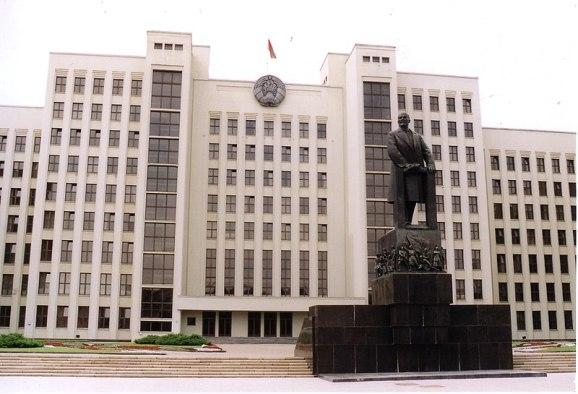 Casa del gobierno de Minsk