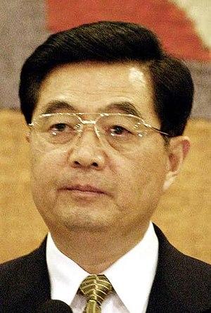 Português: O presidente da China, Hu Jintao, e...