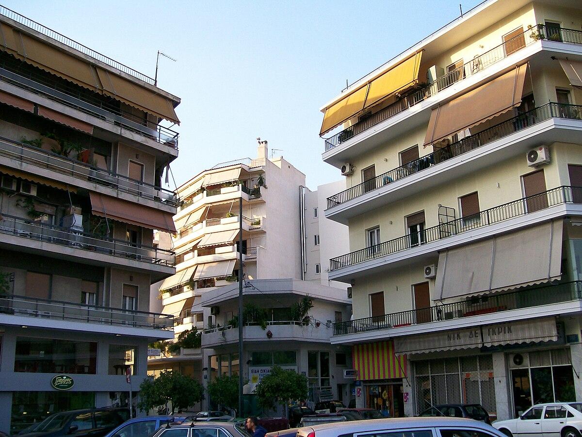 Neos Kosmos Athens