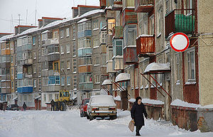 English: View of living district of Vorkuta