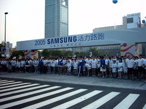 Crowded runners at Start Area in 2005 Samsung ...