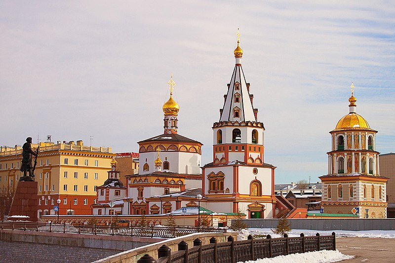 File:Church of the Epiphany (Irkutsk).jpg