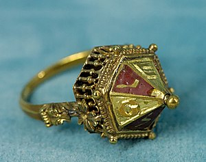 Jewish wedding ring. Chased and enameled gold ...