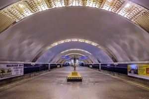 Udelnaya (Saint Petersburg Metro)  Wikipedia
