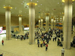 People waiting outside customs at Ben-Gurion T...