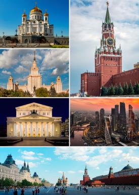 Москва — Википедија, слободна енциклопедија