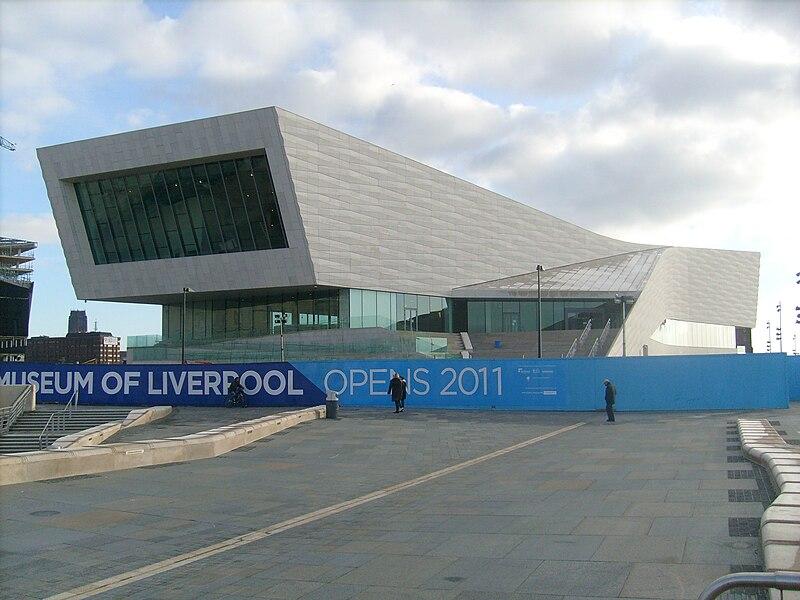 File:Museum of Liverpool 04-01-2010 (01).jpg