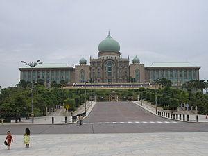 The Perdana Putra in Putrajaya.
