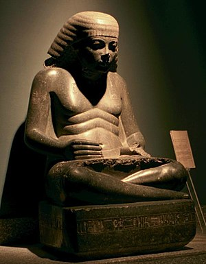 Amenhotep, Son of Hapu, Luxor Museum