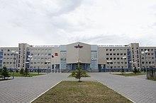 Германо-Российский институт новых технологий — Википедия