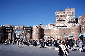 The 1000-year old Bab Al-Yemen (the Gate of Ye...