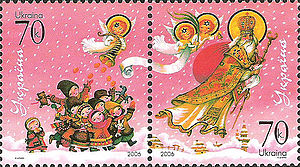 2006 Christmas stamp, Ukraine, showing St. Nic...