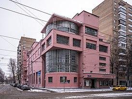 Дом культуры имени Зуева — Википедия