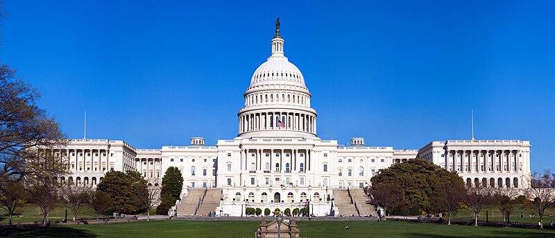 File:Capitol Building Full View.jpg