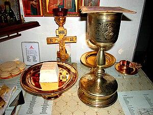 Liturgy of Saint James. Russian Orthodox Churc...