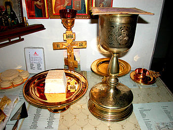 Liturgy of Saint James. Russian Orthodox Churc...