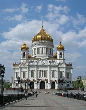 English: Cathedral of Christ the Saviour over ...