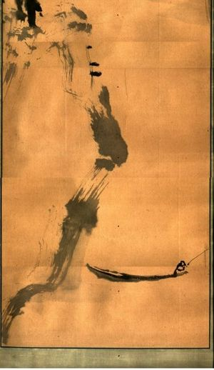 Japanese Zen Landcape Painting. Scroll Size 57...