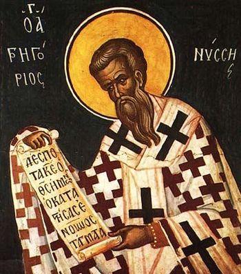 Gregory of Nyssa (fresco in Chora Church)