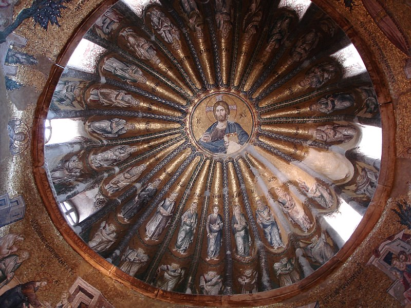 File:Chora Christ south coupole.jpg