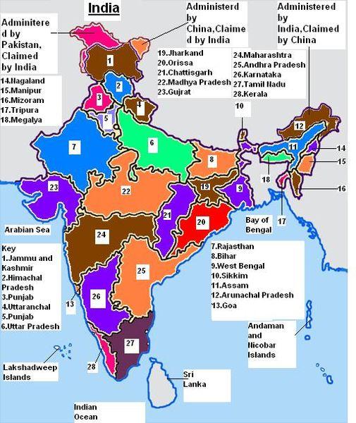 File:India ter1.jpg