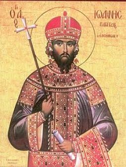 O Αυτοκράτορας Ιωάννης Δούκας Βατάτζης ελευθερωτής της Βέροιας και της ευρύτερης Μακεδονίας κατά τον 13ο αι.