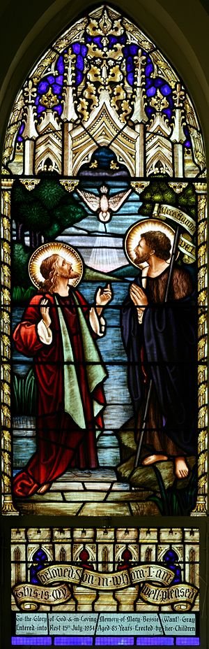 StJohnsAshfield StainedGlass Baptism