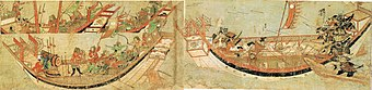 Takezaki suenaga ekotoba3.jpg