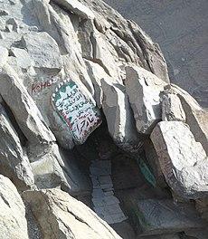 Caverna do Monte Hira