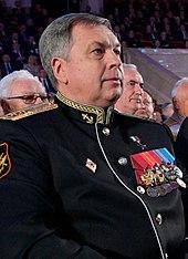Главное управление Генерального штаба (Россия) — Википедия