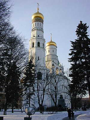 Ivan the Great Bell Tower in the Moscow Kremli...