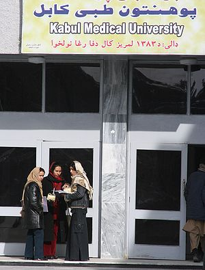 Female students of Afghanistan chat outside Ka...