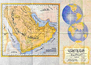 Map of the Arabian Peninsula, 1952, showing, i...