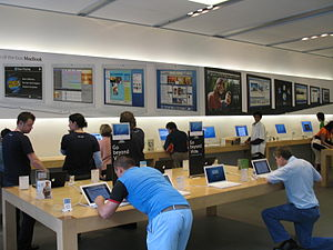 English: Apple Computer — Apple Store, M...