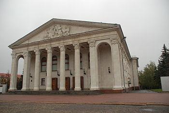 The Taras Shevchenko theatre at the Red Square...
