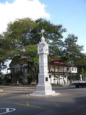 English: The Clock Tower, a landmark in Victor...