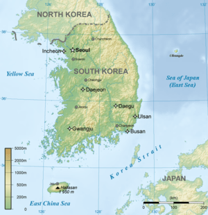 English: General map of South Korea. Names use...