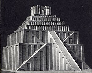 English: Sumerian ziggurat