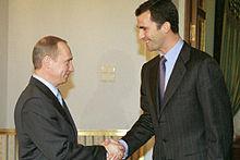 Felipe meeting President Vladimir Putin of Russia, 2002