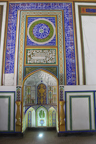 File:Ark fortress mihrab mosque 1.JPG