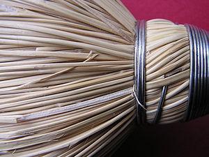 English: Broom