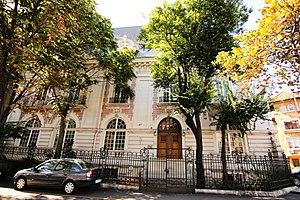 Română: Casa Henri Coandă
