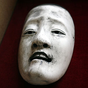 English: Nō mask