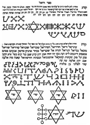 English: Sample page of Sefer Raziel HaMalakh,...