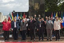 ALBA summit in Caracas, March 2017