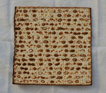 """English: """"Holyland"""" brand matzah, ma..."""