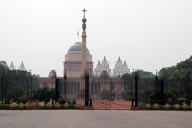 File:Rashtrapati Bhavan-1.jpg
