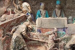 English: Dazu rock carvings, Bao Ding Shan, demons